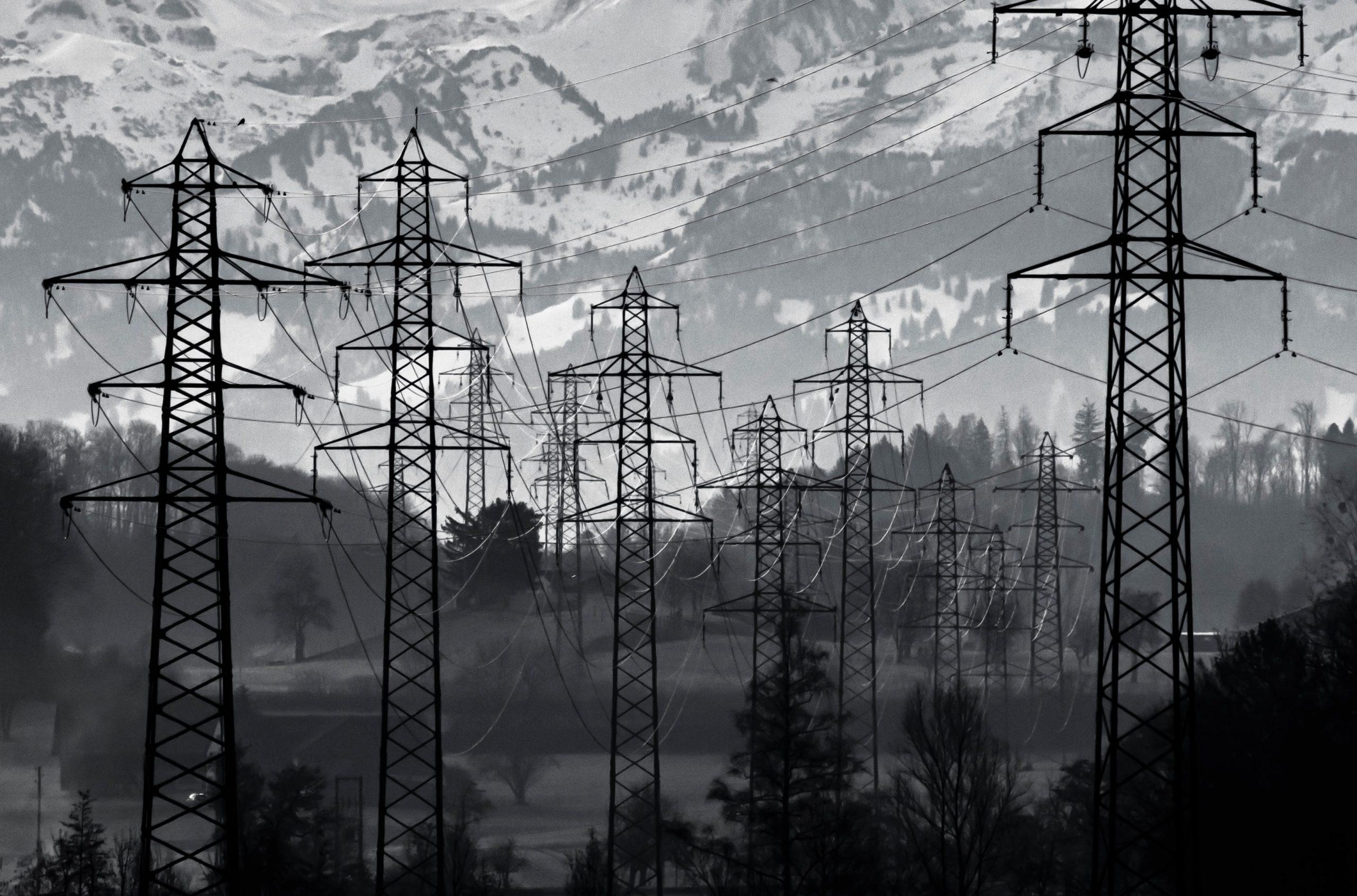 Проектування електростанцій